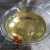 Top Selling Muscle Growth Liquid Oil Trenbolone Enanthate Safe Oil