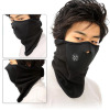 Free Shipping Outdoor Thermal Fleece Half Face Mask Windproof Headwear Motorcycle Winter Sports Snowboard Neck Scarf