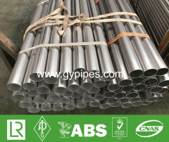 Stainless Steel Fusion Welding Pipe