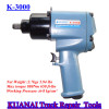 "1/2"" Drive Power Type Industrial 880Nm torque Pneumatic Impact Wrench"