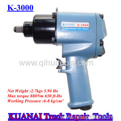AIR GUN TORQUE WRENCH Torque 1/2 Drive Industrial Heavy Duty Pneumatic Impact Wrench