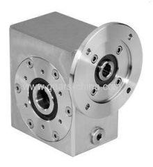 china manufacturer worm reducers for paving
