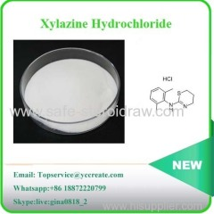 USP39 Standard White Powder Xylazine Hydrochloride / Xylazine HCl