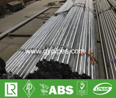 Stainless Steel Pipes ASTM A312 TP304