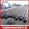 double wall drill pipe