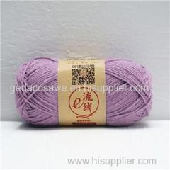 Cotton And Acrylic And Linen Blend Worsted Dyed Ribbon Yarn Ball