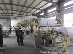 cardboard paper coating machine