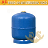 Household Gas Cylinder for Africa with Good Value