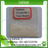 99% Weight Loss Powder Cetilistat for Fat Burning CAS 282526-98-1 Treat Obesity