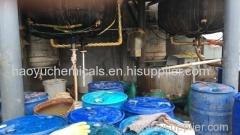 Haoyu Chemicals Co.,Ltd