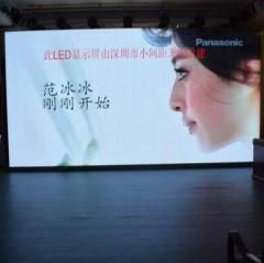 High quality large outdoor video screen rental