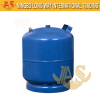 LPG Gas Cylinders with High Quality Cooking Gas