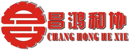 Shenzhen Changhong Harmony Machinery Co.,ltd