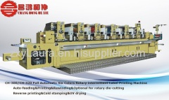 PVC Label printing cold foil stamping rotary die cutting machine