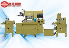 PVC Label High-Speed Die cutting hot foil machine