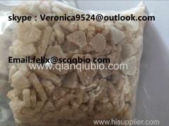skype:Veronica9524(@)outlook.com mail:felix(@)scqqbio.com good high low price