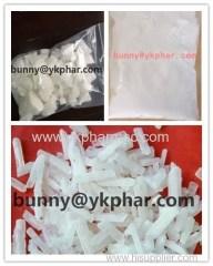 Benzocaine Benzocaine Benzocaine Benzocaine Benzocaine Benzocaine Benzocaine Benzocaine benzocaine hot sale high quality