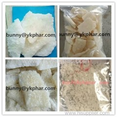 Pramocaine PRAMOCAINE PRAMOCAINE PRAMOCAINE PRAMOCAINE PRAMOCAINE PRAMOCAINE PRAMOCAINE high quality hot sell