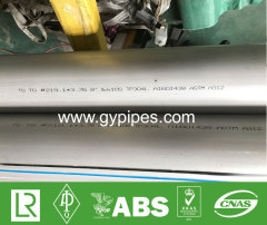 Round Stainless Steel Welded Pipe