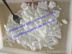 Hot sale high purity 82657-23-6