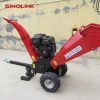 ATV Wood Chipper With 15HP Gasoline Engine
