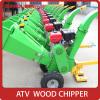 Industrial Mini ATV Wood Log Shredder With CE