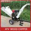 Garden Shredder Mulcher Chipper For ATV attached