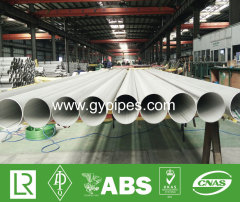 ASTM A312 Stainless Steel Efw Pipes