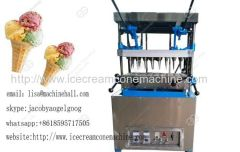 ice cream cone making machine|wafer ice cream cone machine|wafer cone making machine|ice cream cone machine