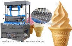 wafer cone making machine|ice cream cone maker machine|automatic wafer cone machine
