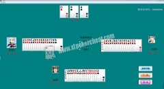 Chinese Landlord Poker Analysis Systern For Analyze The Games