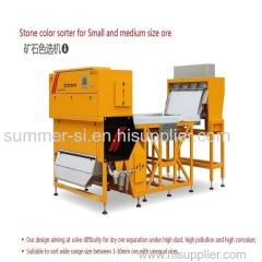 stone color sorter;industrial color sorter;color sorter machine;