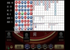 Baccarat Poker Software For Reading Invisible Barcode Cards