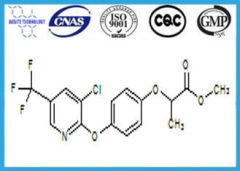 Posaconazole Intermediates CAS 174649-09-3