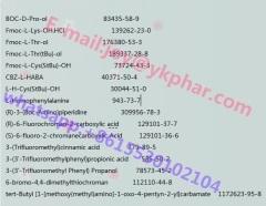 CBZ-L-HABA CBZ-L-HABA CBZ L HABA CAS 40371-50-4