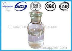 Бутиролактон casno 96-48-0 butyrolactone casno 96-48-0