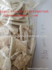 dibu DIBU dibutylon DIBUTYLON hot sale high quality and low price