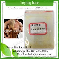 Male sex enhancer Jinyang base (Extract) /Sildenafil Citrate Tablets powder