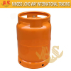 Promotion Wholesale Refillable LPG Gas Bottles Prices Daly Standard