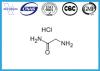 Glycinamide hydrochloride CAS NO.1668-10-6
