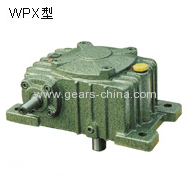 worm gear motor reducer china suppliers