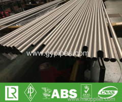 stainless steel weleded pipes