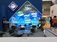 Taizhou Huatong Aquatic products co.ltd