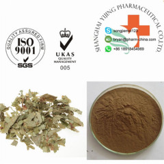 100% Natural Icariin Horny Goat Weed Extract 489-32-7 For Sexual Enhancemet