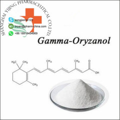 High Purity Pharmaceutical Raw Material Gamma-Oryzanol For Sale CAS 11042-64-1