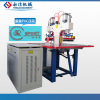 PVC fabric logo embossing machine