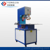 Blister packing machine price