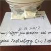 GW501516 SARM Cardarine Raw material
