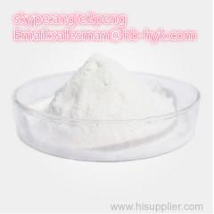 Exemestane/Aromasin Steroidal Aromatase Inactivator Exemestane/Aromasin To Prevent Cancer Returning