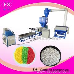 ps foam granule making machine
